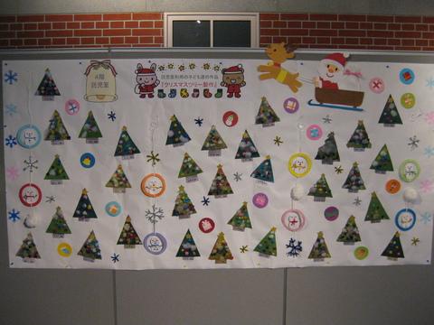 クリスマスツリーの展示が始まりました!_b0228113_16431621.jpg
