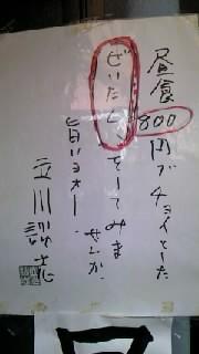 b0248216_19292339.jpg