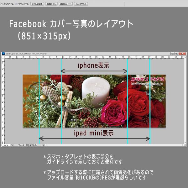 c0037519_22344515.jpg
