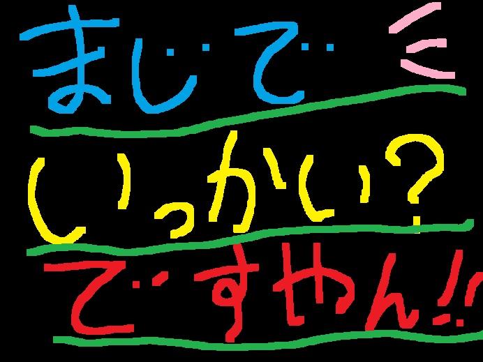 f0056935_162371.jpg