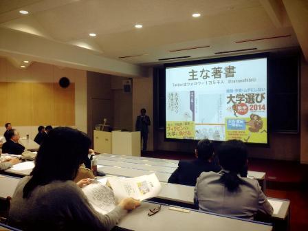 12/17(火)東京富士大学でFD講演_f0138645_22314344.jpg