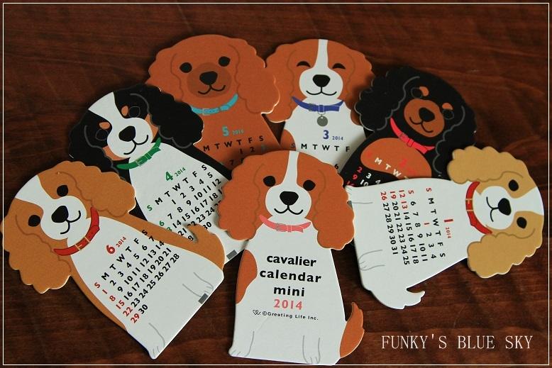 かわいいカレンダーと・・_c0145250_1152675.jpg