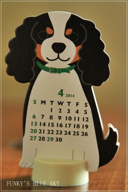 かわいいカレンダーと・・_c0145250_1153427.jpg