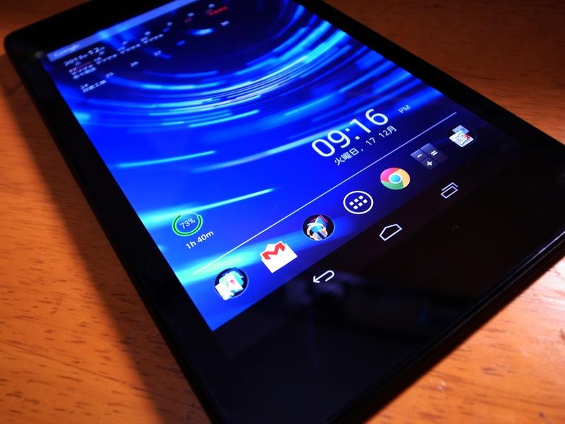 Nexus 7_e0063851_21233476.jpg