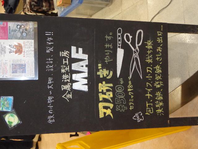 JR六甲道駅北スグ「フォレスタ六甲」_e0292359_9283565.jpg