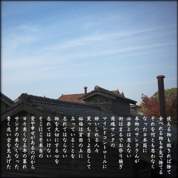 a0197968_1758192.jpg