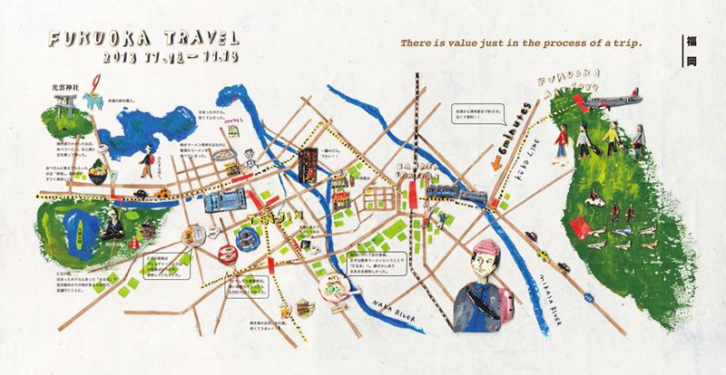 FUKUOKA TRAVEL_c0154575_1592159.jpg