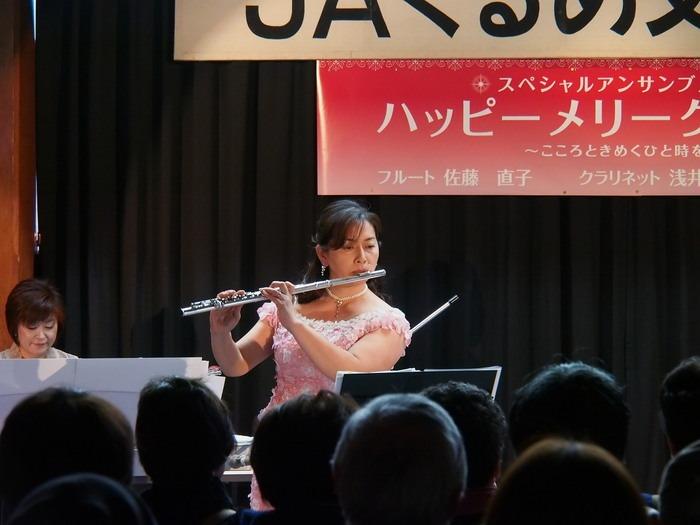2013.12.17 ハッピーメリークリスマスコンサート(JA久留米)_a0149488_21224396.jpg