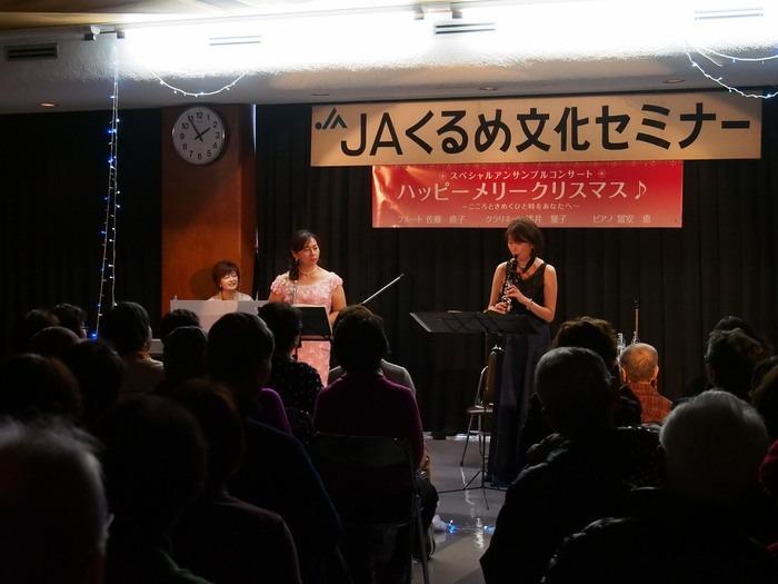 2013.12.17 ハッピーメリークリスマスコンサート(JA久留米)_a0149488_2139321.jpg