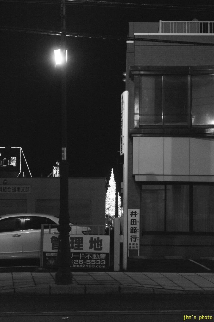 函館の不動産近況と今後について_a0158797_13642100.jpg