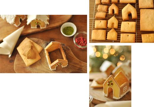 クリスマスの準備_d0174704_23152814.jpg