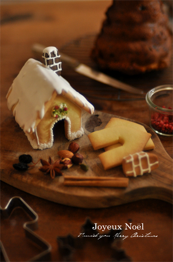クリスマスの準備_d0174704_2325638.jpg