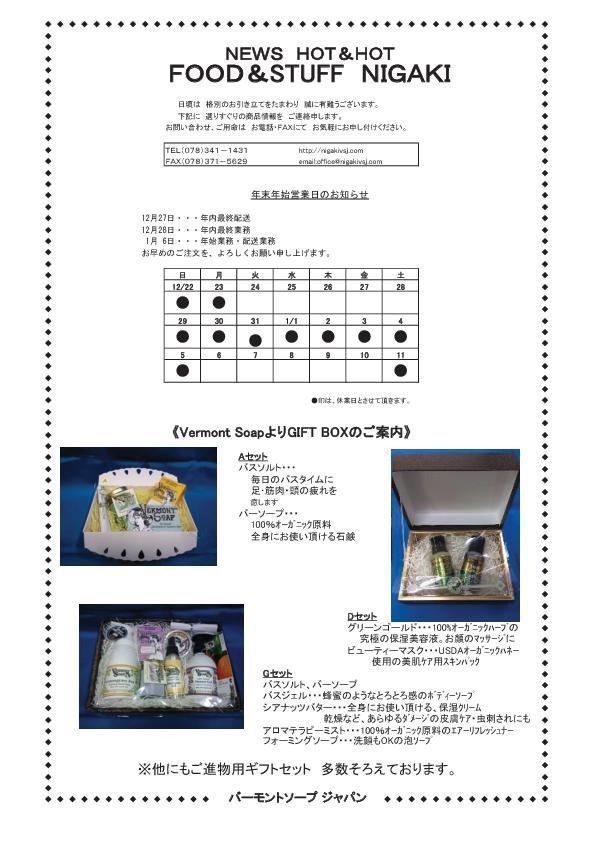 f0180812_10184095.jpg
