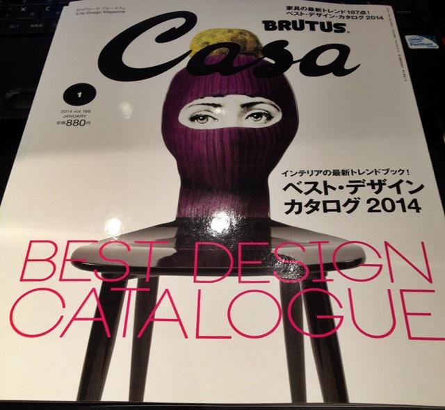 「カーサ ブルータス2014.1月号」に掲載していただきました!_b0206537_1428100.jpg