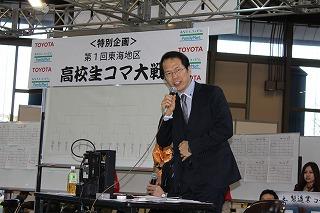 高校生コマ大戦☆関商工編_a0272042_1239523.jpg