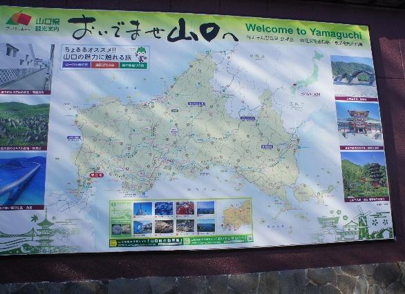 出雲の旅 (1) いわみ温泉 香遊館と香木の森公園_c0011649_18481745.jpg