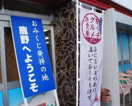 出雲の旅 (1) いわみ温泉 香遊館と香木の森公園_c0011649_18513212.jpg