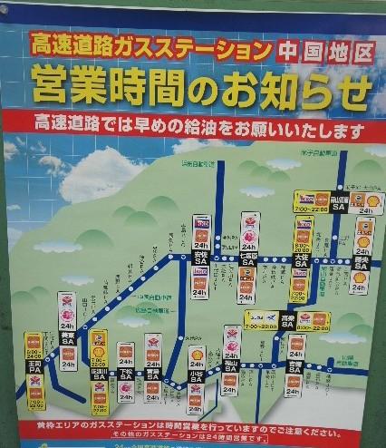 出雲の旅 (1) いわみ温泉 香遊館と香木の森公園_c0011649_19144139.jpg