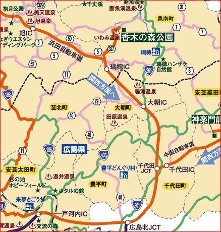 出雲の旅 (1) いわみ温泉 香遊館と香木の森公園_c0011649_22331760.jpg