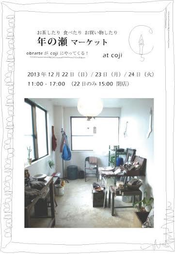 e0271865_12162917.jpg