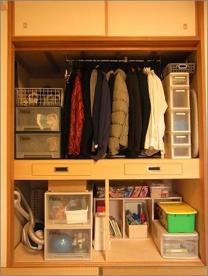 整理収納サービス実例その50(おもちゃと衣類の押入れ)_c0199166_2164220.jpg