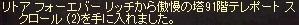 a0201367_1629080.jpg