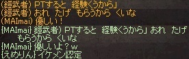 a0201367_19224252.jpg