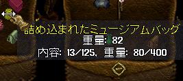 b0022669_159122.jpg