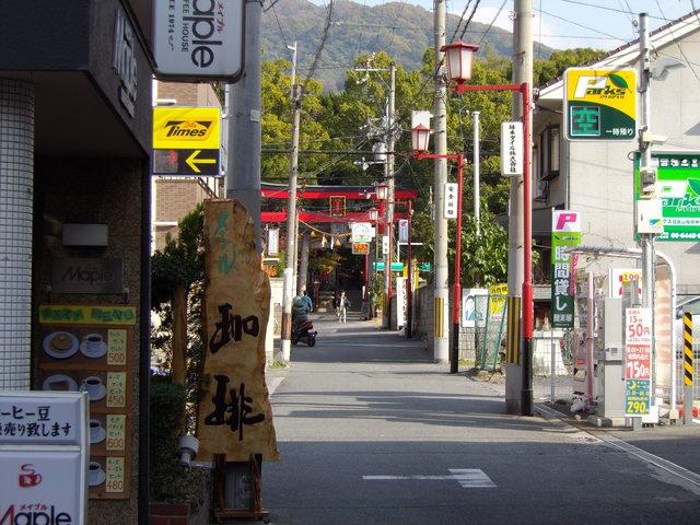 東大阪のおしゃれの発信基地_c0001670_22183175.jpg