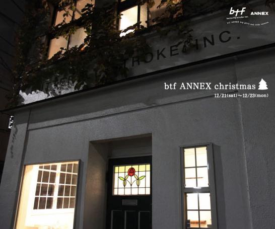 クリスマスイベント☆_b0207873_94556.png