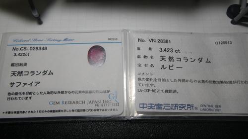 b0101975_10502719.jpg
