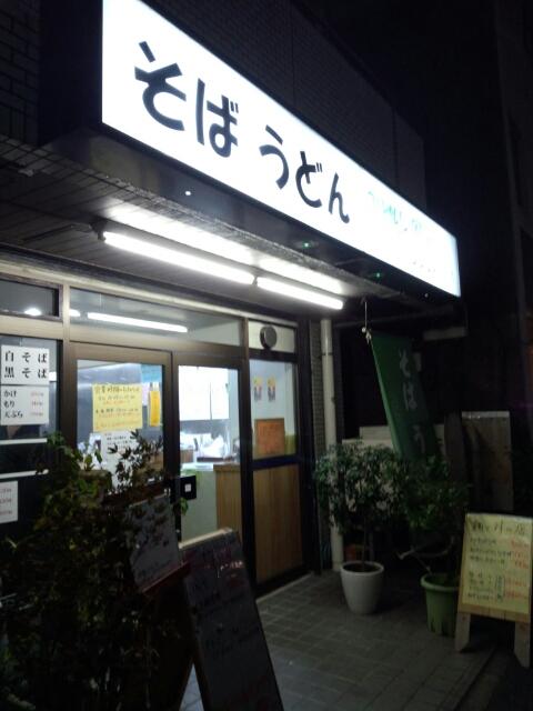 b0081979_1901495.jpg