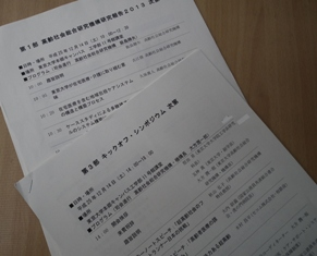 日本人_f0195579_1842793.jpg