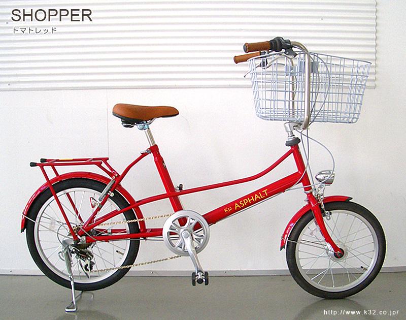 SHOPPER(2014モデル) 販売終了_c0032382_1540098.jpg
