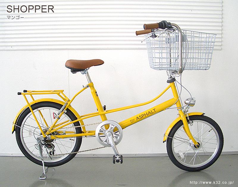 SHOPPER(2014モデル) 販売終了_c0032382_1540156.jpg