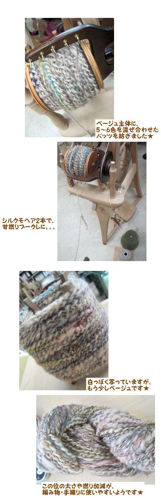 c0221884_0253220.jpg