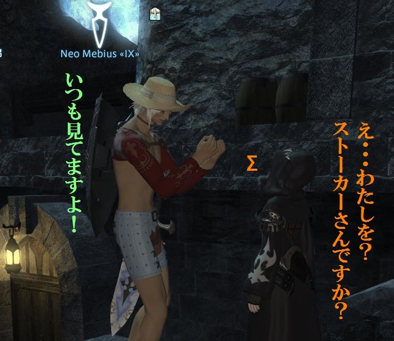 b0296791_18272833.jpg