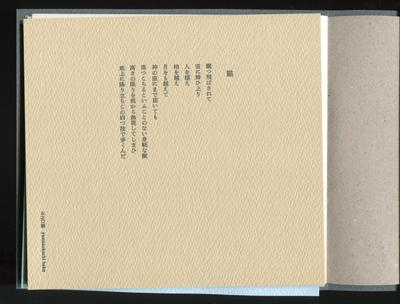 f0307792_19543684.jpg