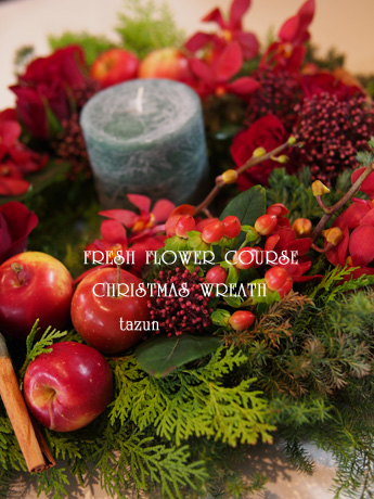 クリスマスレッスン続きます_d0144095_23494079.jpg