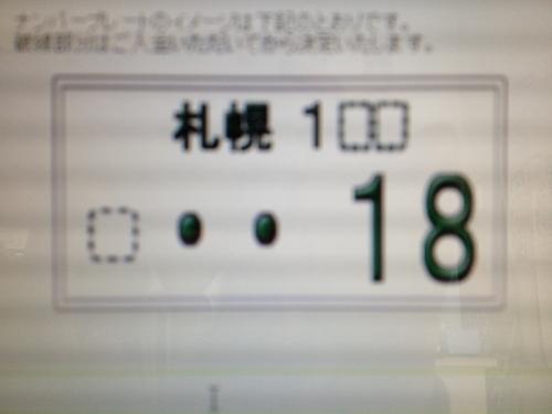 b0127002_1744460.jpg