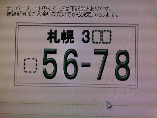 b0127002_1765795.jpg