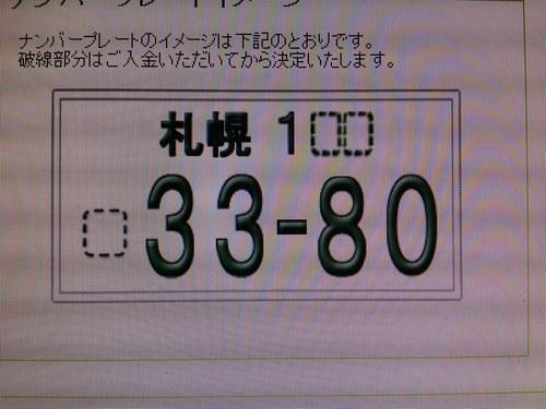 b0127002_176631.jpg