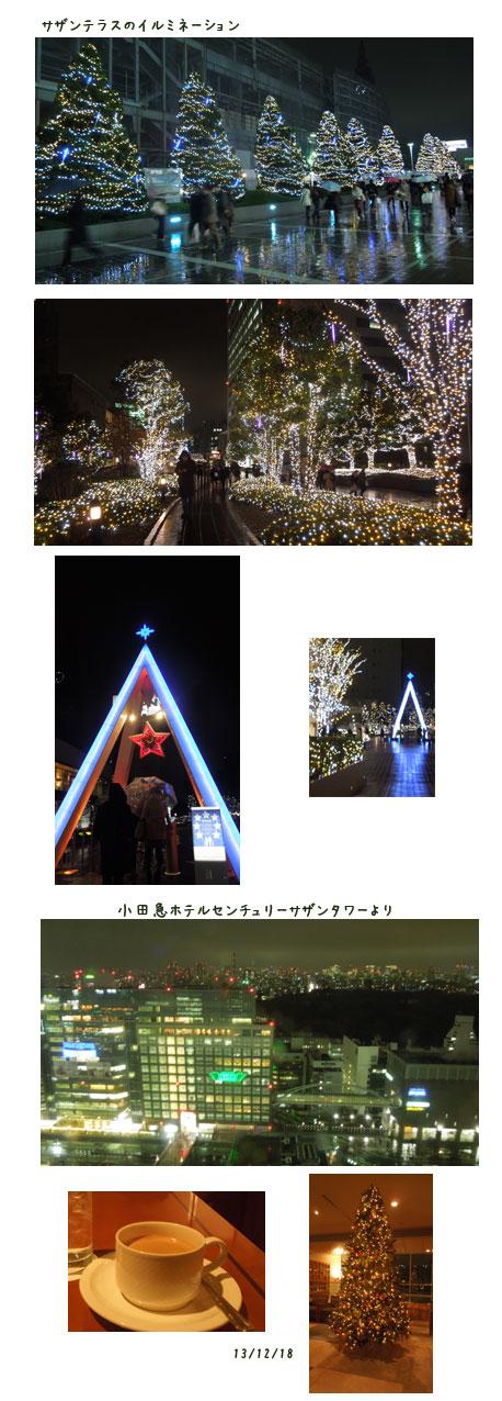 今年最後の忘年会_c0051105_11434938.jpg