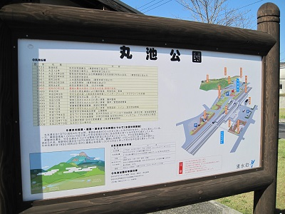 鹿児島県 湧水町の丸池公園♪_b0228113_14235765.jpg