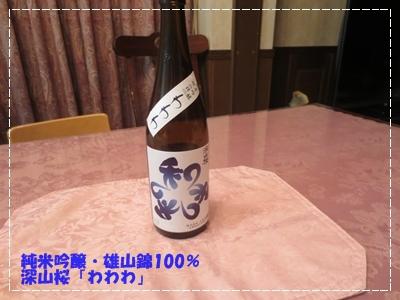 b0167519_011875.jpg