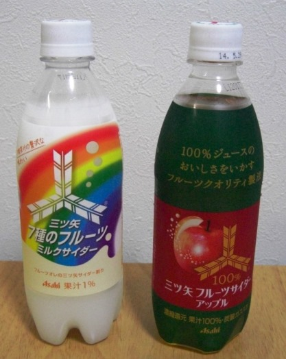 三ツ矢7種のフルーツミルクサイダー~三ツ矢祭17~レインボー!_b0081121_6241045.jpg