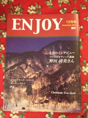今月の「ENJOY」さんでインタビューを受けました。_f0095325_910243.jpg