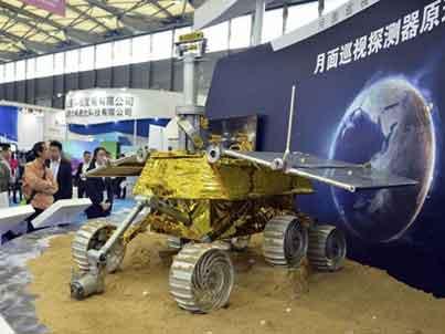 中国の月面探査機の展示会パネルにキノコ雲 / 場所は?!_b0003330_1729220.jpg