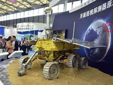 中国の月面探査機の展示会パネルにキノコ雲 / 場所は?!_b0003330_17301233.jpg