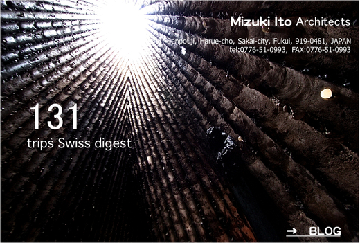 ■ trips Swiss 001 digest_f0165030_17475550.jpg